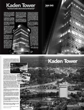 This article on the Kaden Tower also appeared in a 2008 issue of K Composite Magazine.